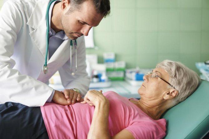 Гастродуоденіт: ознака, симптоми и лікування