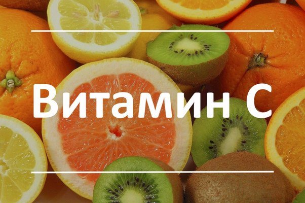 Де шукати вітаміни: продукти, що містять вітамін С