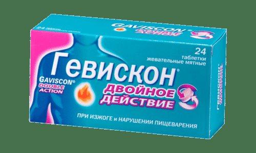 Гелеобразний препарат вважається одним з тих медикаментів, який дозволяє швидко усунути неприємні симптоми у вигляді печіння, відходження кислотного вмісту і больового синдрому в області живота