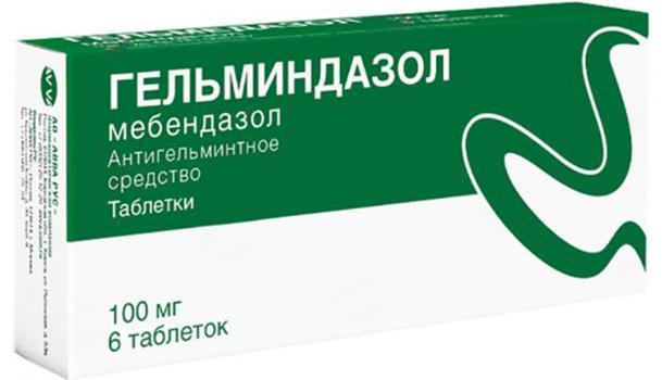 Гельміндазол