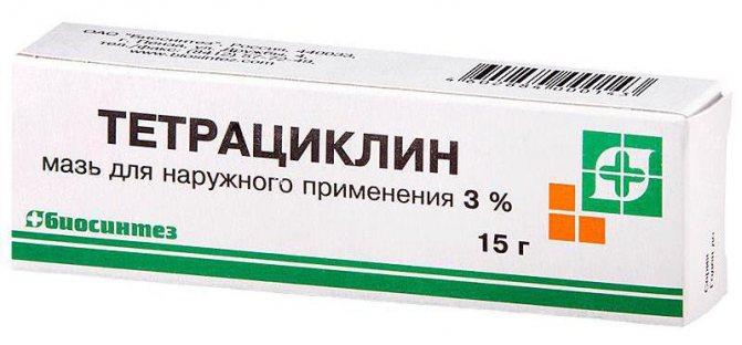 гентаміцин інструкція аналоги