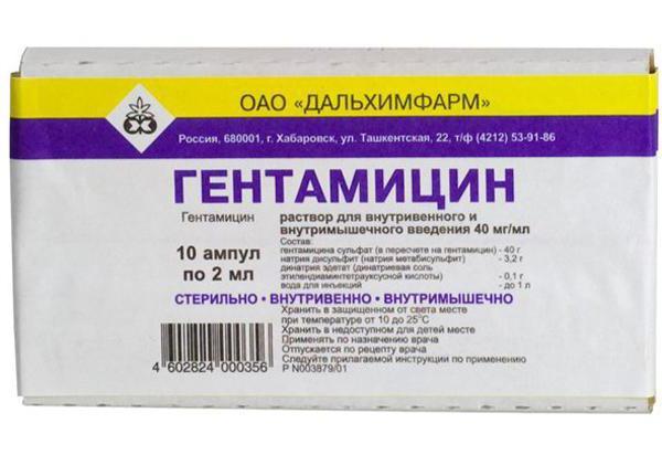 гентаміцину сульфат очні краплі