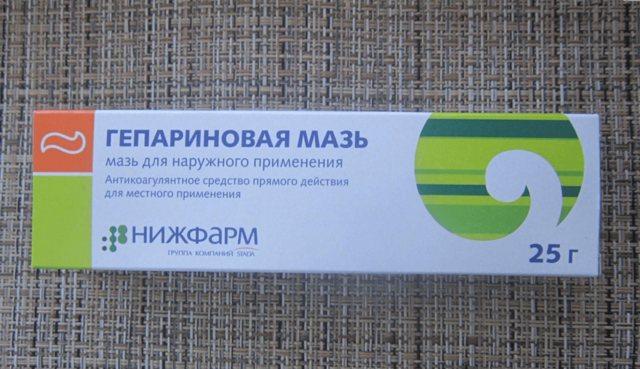 Гепаринова мазь: інструкція із застосування, від чого допомагає, ціна, аналоги