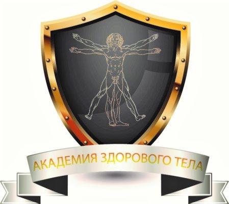 Герб Академії Здорового тела