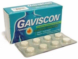Гевіскон добре знімає симптом, запобігає зміни слизової стравоходу від дії кислого шлункового вмісту