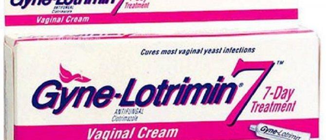 Гине-лотрімін крем