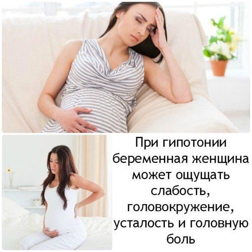 Гіпотонія. Причини, симптоми і лікування зниженого тиску. Препарати, народні засоби