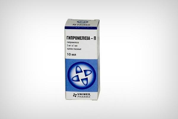 Гіпромелоза-П