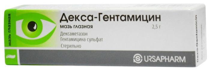 Очна мазь Декса-Гентаміцин