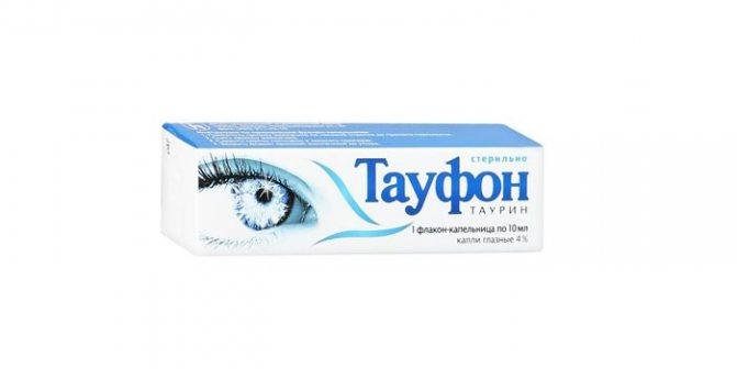 Очні краплі Тауфон