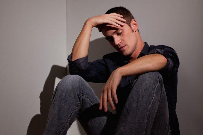 Глибока депресія: чи можна впоратіся самостійно?