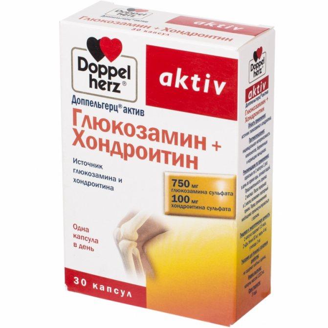 Глюкозамін-Хондроитин в капсулах