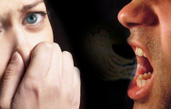 гнільній запах