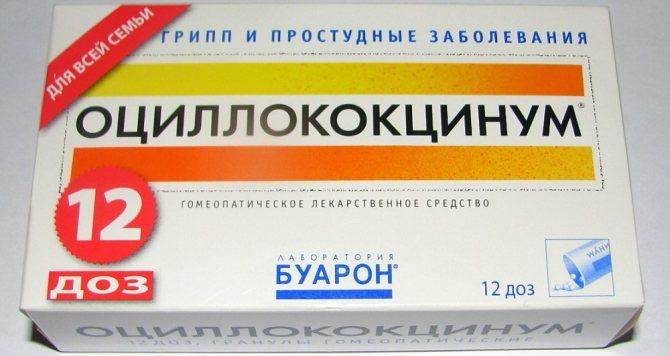 Гомеопатія - інструмент природного відбору / Хабр