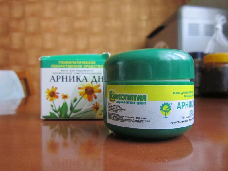 Гомеопаттія
