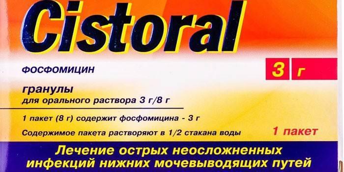гранули Цісторал