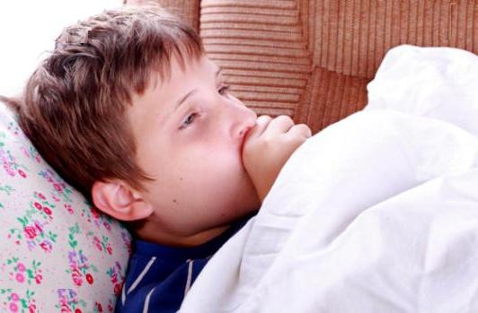 грип H1N1