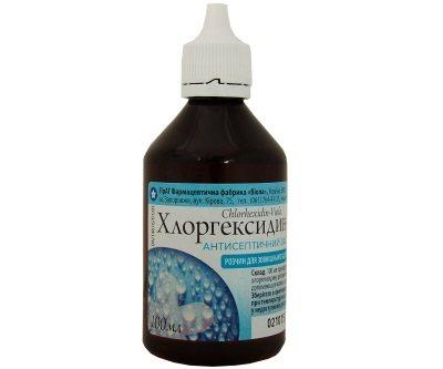 Хлоргексидин для полоскання рота, горла, ясен.  Інструкція, як розводіті