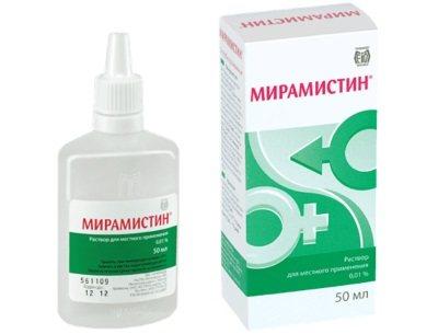Хлоргексидин для полоскання рота, горла, ясен. Інструкція, як розводити