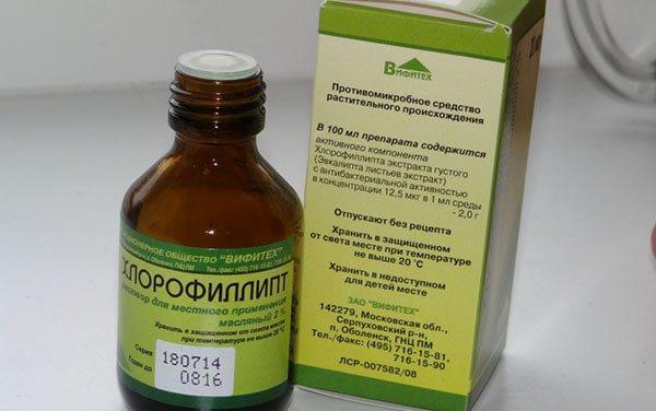 хлорофиллипт для вагітних