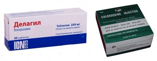 Хлорохін малярія лікування препарат