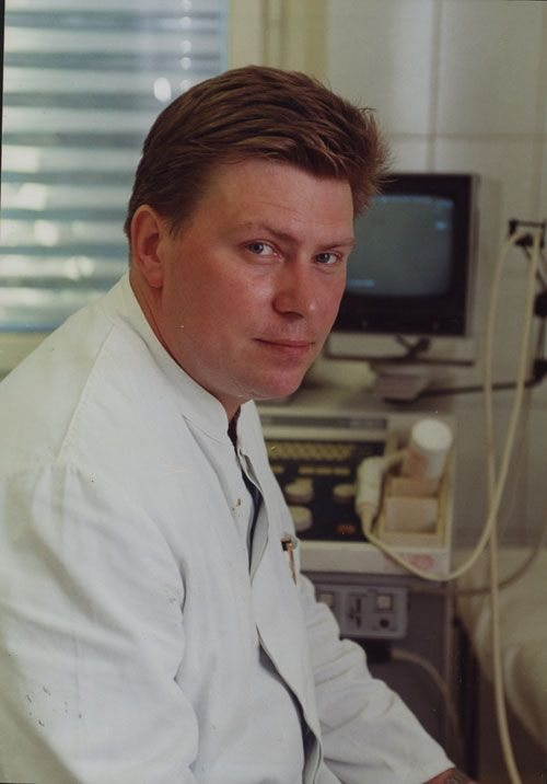 Хромов Данило Володимирович