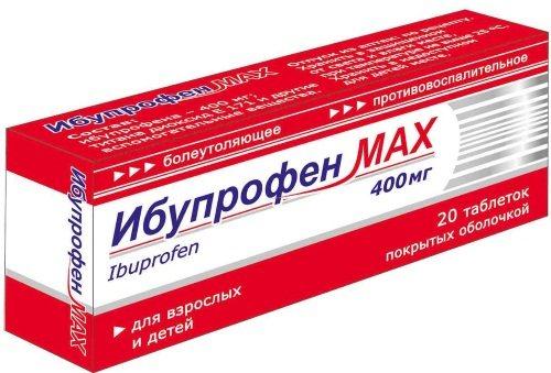 Хронічний фарингіт. Симптоми і лікування у дорослих, препарати, народні засоби