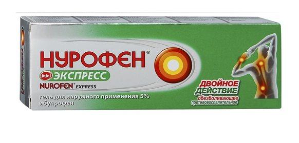 Ібупрофен гель - інструкція із застосування, ціна, відгуки