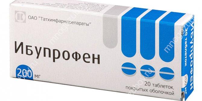 Ібупрофен, коли болять зуби