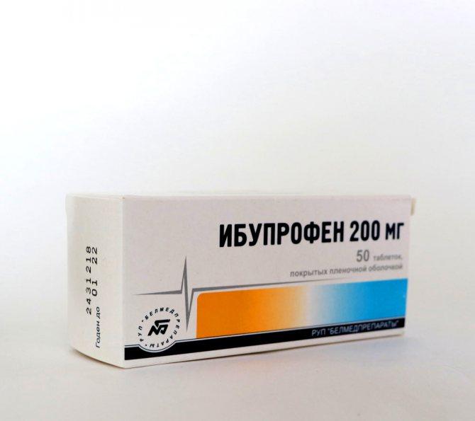 Ібупрофен - виробництво Білорусь