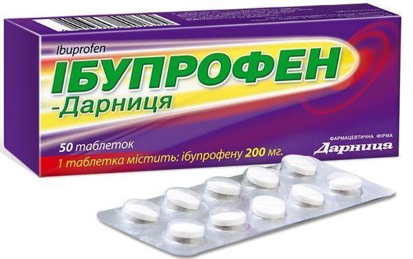 ібупрофен таблетки