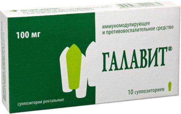 Імуностимулятори. Список препаратів рослинні, природні, потужні, натуральні, безпечні. Назви, ціни і відгуки
