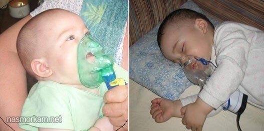 Інгаляції з фізіологічнім розчин в небулайзере дітям.  Дозування, Відгуки