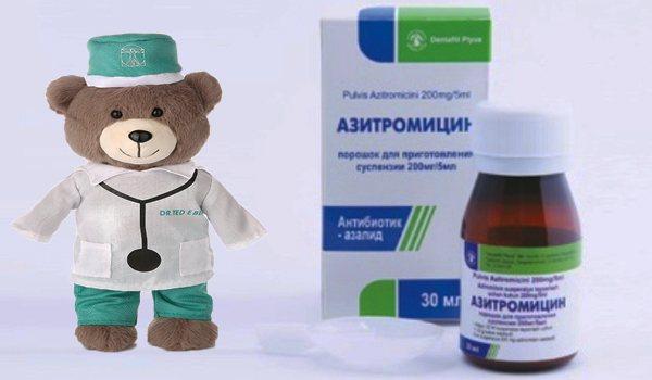 Інструкція по застосуванню Азитроміцину у дітей