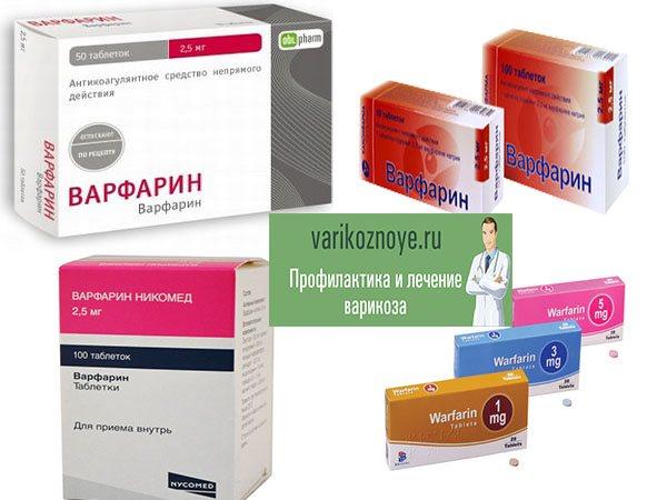 інструкція Із! застосування ліків варфарин