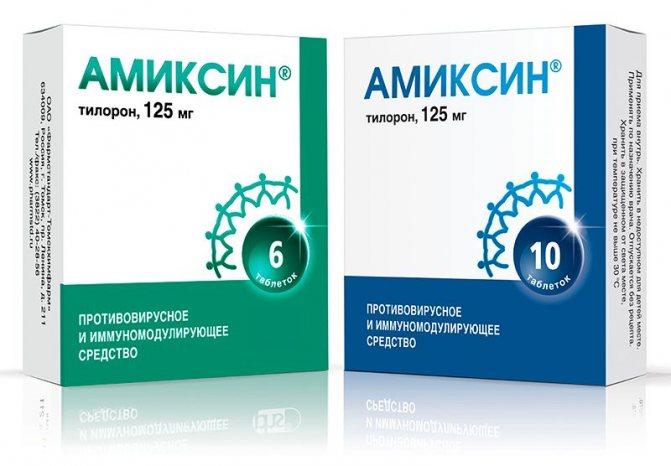 Інструкція для застосування лікарського препарату для медичного ...