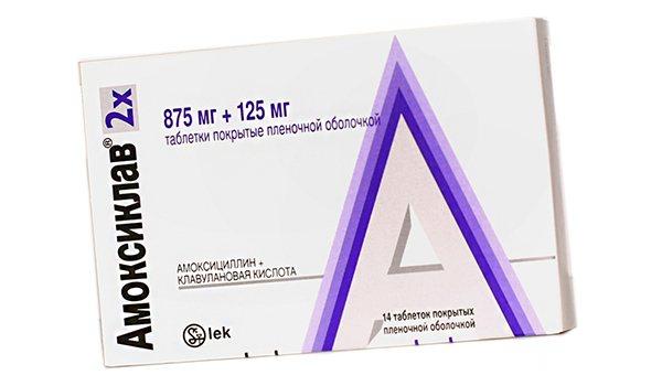 Інструкція по ЗАСТОСУВАННЯ таблеток Амоксіцілін 875 125