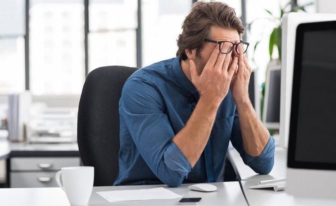Інтенсивні зорові навантаження - це основна причина спазму акомодації