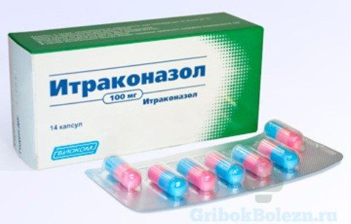 ітраконазол