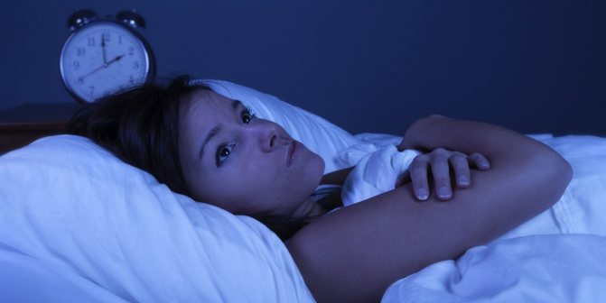Позбутися від безсоння