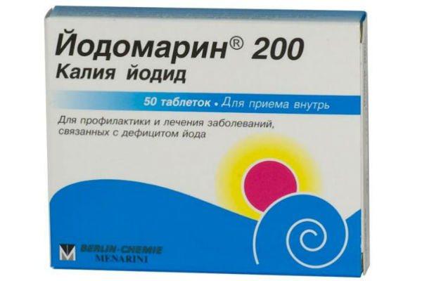 Йодомарин таблетки фото