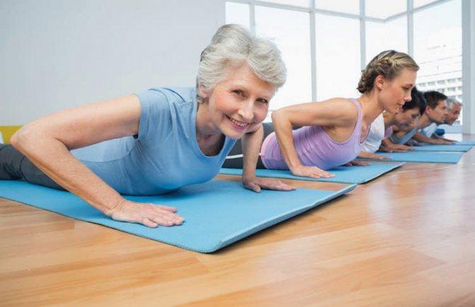 Йога для жінок після 40, 50, 60 років: користь і вправи