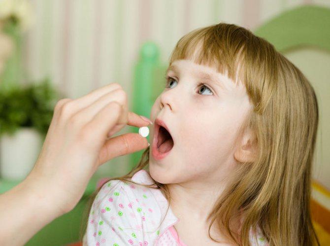 Як дати дитині гірку пігулку?  |  Дитячий світ