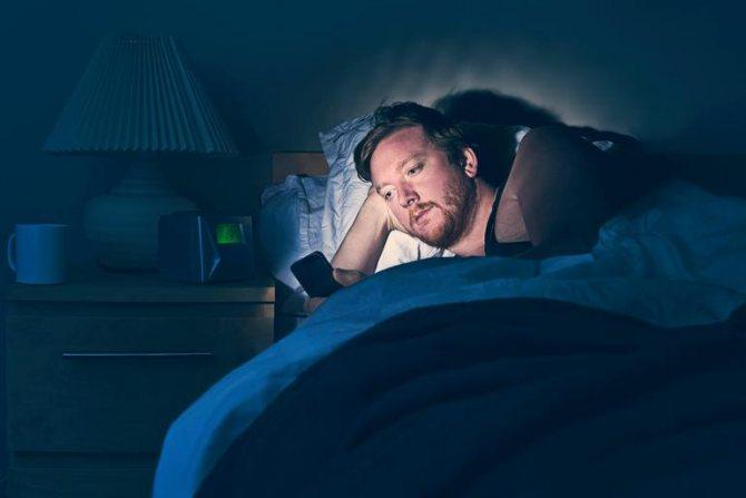 Як позбутися від безсоння
