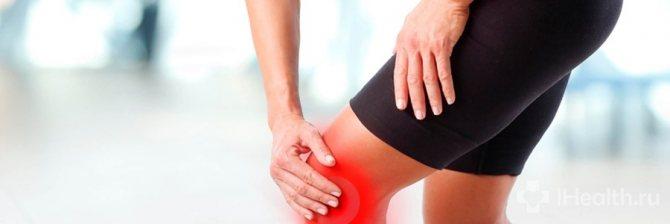 Як лікувати гонартроз колінного суглоба