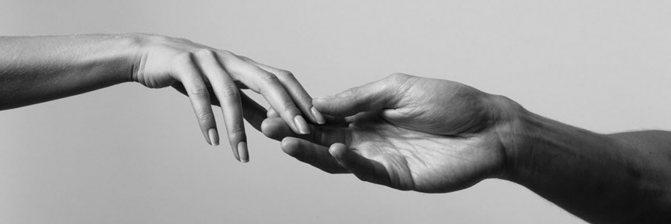Як помочь чоловікові при психологічної імпотенції?