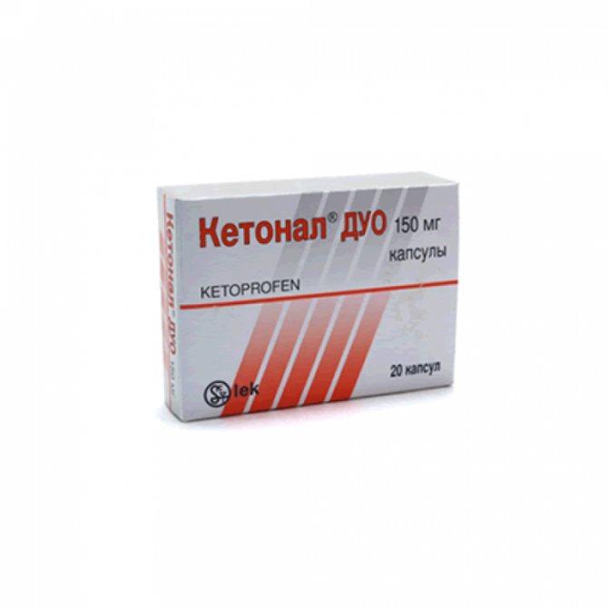 Як приймати препарат Кетонал