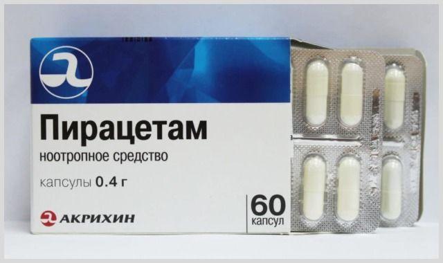 Які ліки потрібно приймати після інсульту