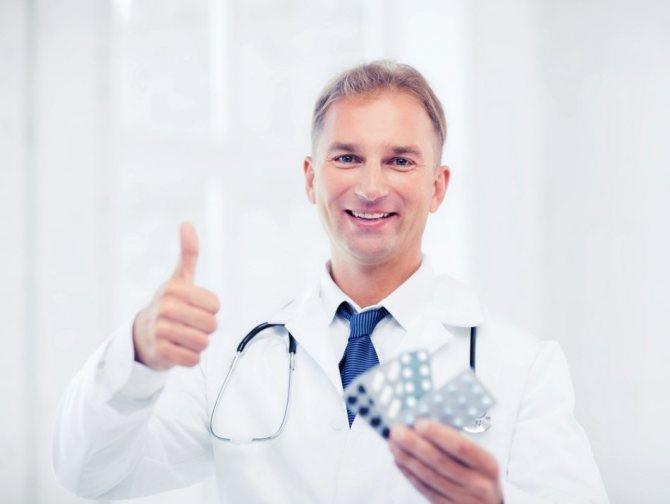 Який препарат вибрати?