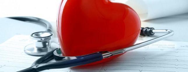 кальциноз стінок аортального клапана